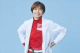 女優の山口智子が『ロンバケ』以来23年ぶりに月9出演。『監察医 朝顔』(7月8日スタート)で法医学教室の主任教授役(C)フジテレビ