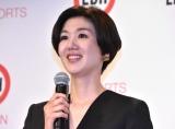 引退会見を行った元バレーボール女子代表・栗原恵さん(C)ORICON NewS inc.