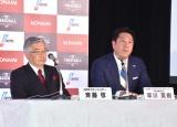 プロ野球eスポーツリーグ『e BASEBALLプロリーグ』の記者会見に出席した(左から)斉藤惇氏、早川英樹氏 (C)ORICON NewS inc.