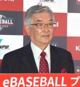 プロ野球eスポーツリーグ『e BASEBALLプロリーグ』の記者会見に出席した斉藤惇コミッショナー (C)ORICON NewS inc.