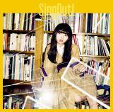 ミリオン認定の乃木坂46「Sing Out!」(Type-Aジャケット)