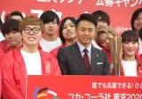 『コカ・コーラ社 東京2020オリンピック 聖火ランナー公募キャンペーン』発表会 (C)ORICON NewS inc.