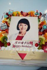 マリコをイメージした特製ケーキ (C)テレビ朝日
