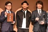 『SAKE COMPETITION2019』の様子 (C)ORICON NewS inc.