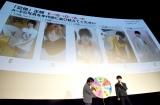 映画『パラレルワールド・ラブストーリー』の大ヒット御礼舞台あいさつの様子 (C)ORICON NewS inc.