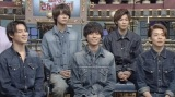 11日放送の『踊る!さんま御殿!!』に出演するKing & Prince (C)日本テレビ