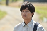 11日放送『パーフェクトワールド』に出演する松坂桃李 (C)カンテレ