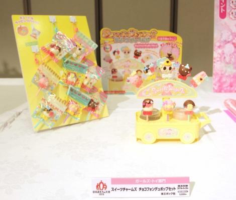 『東京おもちゃショー2019』授賞式でガールズ・トイ部門に授賞した『スイーツチャームズ チョコフォンデュポップセット』 (C)ORICON NewS inc.