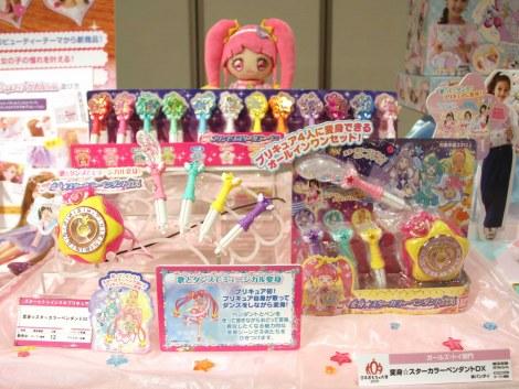 『東京おもちゃショー2019』授賞式でガールズ・トイ部門に授賞した『変身☆スターカラーペンダントDX』 (C)ORICON NewS inc.