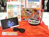 『東京おもちゃショー2019』授賞式でコミュニケーション・トイ部門の大賞に授賞した『だれでも動画クリエイター!HIKAKIN BOX』(バンダイ) (C)ORICON NewS inc.