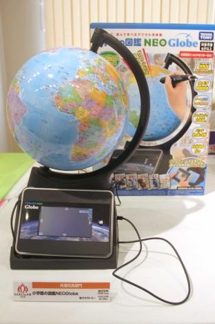 『東京おもちゃショー2019』授賞式で共遊玩具部門の授賞品 (C)ORICON NewS inc.
