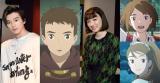 アニメ映画『二ノ国』への出演が発表になった新田真剣佑、永野芽郁(C)2019 映画「二ノ国」製作委員会