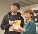 (左から)川村元気氏、阿川佐和子 (C)ORICON NewS inc.