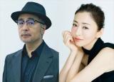 6月20日放送、BS朝日『真夜中ノピクニック。』ナビゲーターの松尾スズキと松雪泰子