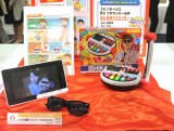 『東京おもちゃショー2019』 のコミュニケーション部門「HIKAKIN BOX」 (C)ORICON NewS inc.
