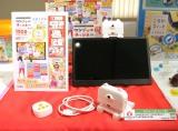 『東京おもちゃショー2019』授賞式でエデュケーショナル・トイ部門の大賞に授賞した『テレビにうつって!リズムでえいご♪ワンダフルチャンネル』(セガトイズ) (C)ORICON NewS inc.