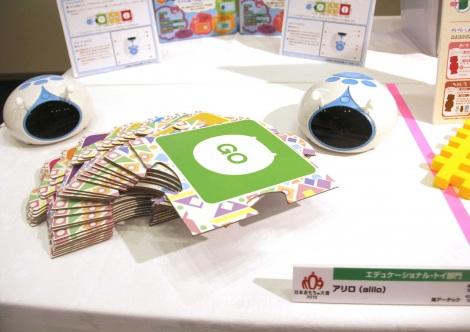 『東京おもちゃショー2019』授賞式でエデュケーショナル・トイ部門に授賞した『アリロ』(アーテック) (C)ORICON NewS inc.