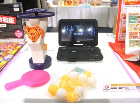 『東京おもちゃショー2019』授賞式でコミュニケーション・トイ部門に授賞した『本格卓球爆裂スマッシュ』(タカラトミーアーツ) (C)ORICON NewS inc.
