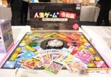 『東京おもちゃショー2019』授賞式でコミュニケーション・トイ部門に授賞した『人生ゲーム令和版』(タカラトミー) (C)ORICON NewS inc.
