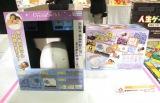 『東京おもちゃショー2019』授賞式でコミュニケーション・トイ部門に授賞した『動く絵本プロジェクタードリームスイッチ』(セガトイズ) (C)ORICON NewS inc.