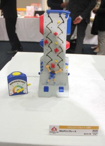 『東京おもちゃショー2019』授賞式でコミュニケーション・トイ部門に授賞した『ボルダリングレース』(エポック社) (C)ORICON NewS inc.