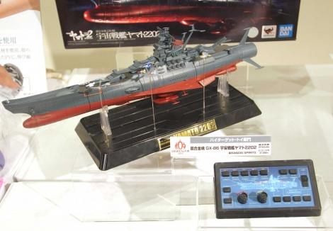『東京おもちゃショー2019』授賞式でハイターゲット・トイ部門に授賞した『超合金魂 GX-86 宇宙戦艦ヤマト2202』(BANDAI SPIRITS) (C)ORICON NewS inc.