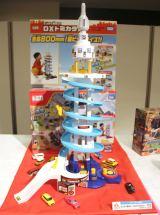 『東京おもちゃショー2019』授賞式でボーイズ・トイ部門に授賞した『でっかく遊ぼう!DXトミカタワー』(タカラトミー) (C)ORICON NewS inc.