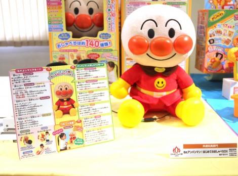 『東京おもちゃショー2019』授賞式で共遊玩具部門の大賞に授賞した『ねぇアンパンマン!はじめてのおしゃべりDX』(アガツマ) (C)ORICON NewS inc.