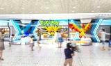 9月に大阪にオープンする『ポケモンセンターオーサカDX』