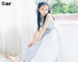 女性ファッション誌『ar』レギュラーモデルに抜てきされた日向坂46・齊藤京子【ar7 月号(C)熊木優】