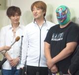 (左から)後上翔太、酒井一圭、スーパー・ササダンゴ・マシン (C)ORICON NewS inc.