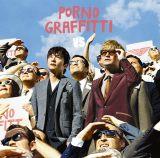 ポルノグラフィティ、50thシングル「VS」通常盤