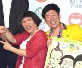 下川町長の目前で役場職員に乳首ドリルを披露した(左から)すっちー、吉田裕 (C)ORICON NewS inc.