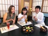 (左から)麻田ゆん、今泉佑唯、ノンスタイル石田=『今泉佑唯のオトナ女子〜20歳のうちにしておきたいこと』CS「テレ朝チャンネル1」で6月28日放送