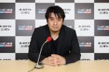 『佐久間宣行のオールナイトニッポン0(ZERO)』に加地倫三氏が出演