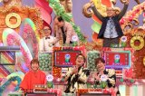 14日放送の『IQサプリ2019令和も超スッキリスペシャル!』(C)フジテレビ