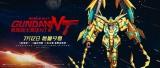 ガンダムシリーズ初 中国大陸で劇場公開される『機動戦士ガンダムNT』(C)創通・サンライズ