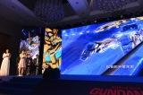 『機動戦士ガンダムNT』上映決定発表会で行われたアフレコの模様 (C)創通・サンライズ