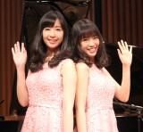 山田姉妹の山田麗(右)が婚約を発表、左は姉の山田華 (C)ORICON NewS inc.