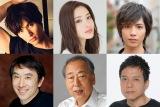 石原さとみ、7月期火10ドラマ主演