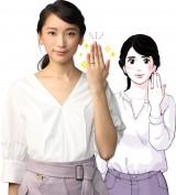 7月期新水曜ドラマ『偽装不倫』で4年ぶり連ドラ主演する杏 (C)日本テレビ