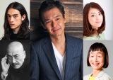 新・木曜劇場『ルパンの娘』に出演する(左上)栗原類、(左下)麿赤兒、(真ん中)渡部篤郎、(右上)小沢真珠、(右下)どんぐり