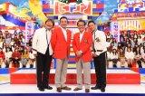 『関口宏の東京フレンドパーク2019』(C)TBS