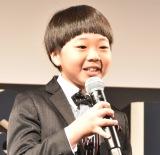 ネスレシアター最新ブランデッドムービー『上田家の食卓』プレミア発表会に出席した木村皐誠