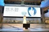 アルバム『ボイスサンプル』リリース記念ミニライブ&ハイタッチ会を開催した悠木碧