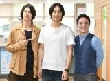 金曜ドラマ『インハンド』に出演する山下智久、平岡祐太、濱田岳 (C)TBS