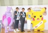 (左から)ミュウツー、山寺宏一、市村正親、小林幸子、ピカチュウ (C)ORICON NewS inc.