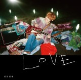 菅田将暉2ndアルバム『LOVE』通常盤(撮影/太賀)