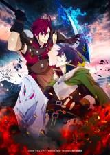 テレビアニメ『盾の勇者の成り上がり』のキービジュアル第3弾