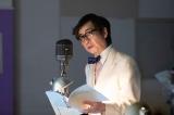 連続テレビ小説『なつぞら』第64回に元弁士の豊富遊声役でアフレコシーンを演じた山寺宏一(C)NHK